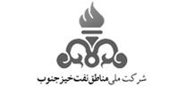 شرکت ملی منطقه نفت خیز