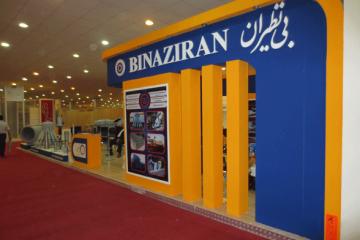 نمایشگاه صنعتی در بندر عباس