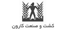کشت و صنعت خوزستان